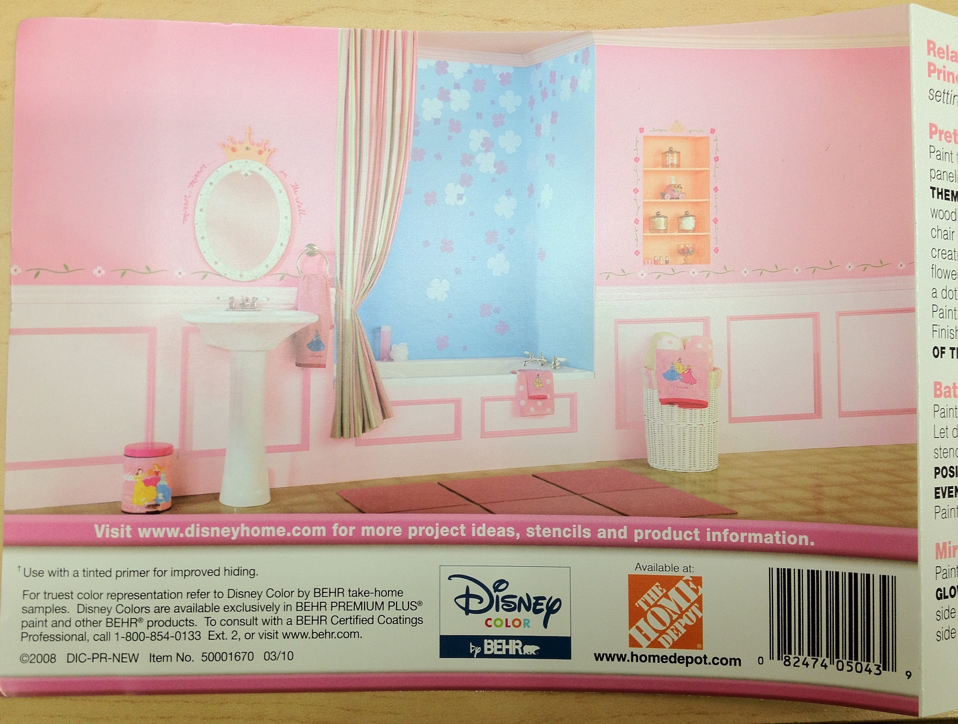 A Princess Bathroom Lifestyle Branding And The Disney Princess Megabrand |  Rebecca Hains